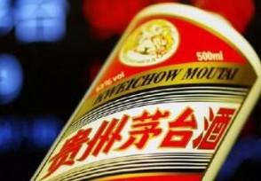 贵州茅台半年报出炉 股价屡创新高