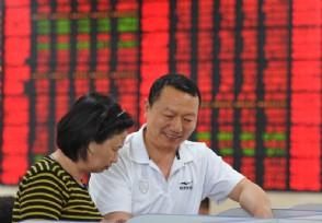 大管家央行又出手了 对股市有何影响?