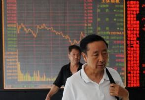 股票暴富和稳定盈利哪个好 来看看专家怎么分析