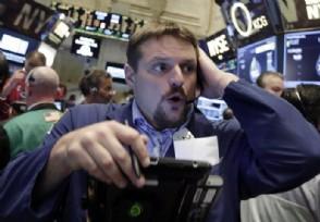 美国新冠确诊近470万例 美股新一轮熔断会来吗?