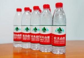 农夫山泉获批上市 发行不超过13.8亿股