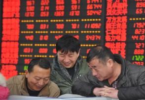 股民如何炒股才能幸福?如何不用费劲心力?