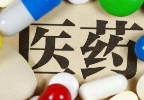 北京新增1例本土确诊病例生物医药受益股票一览