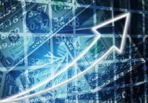 美国取消全球旅行警告周四美股集体收涨