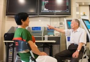 康泰医学下周开启申购 网上申购代码为300869