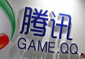 腾讯暴跌市值蒸发5000亿港元公司最新股价多少?