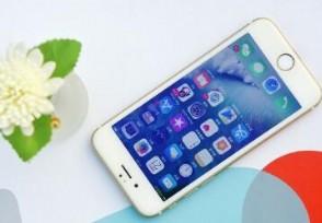 iPhone销量因微信禁令降30%概念股价下挫