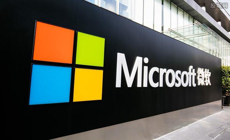 微软回应停更传言