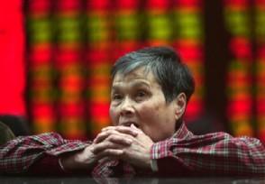 智慧政务概念股大跌恒锋信息股价下跌超过5%