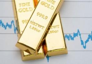 金价出现七年最大单日跌幅黄金期货重挫4.6%