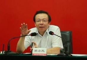 华融原董事长赖小民案一审开庭公司股票走势如何