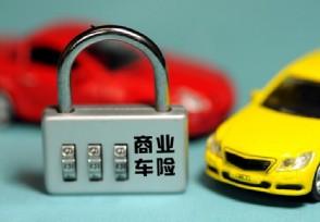 汽车电子概念股拉升亚太股份股价上涨超过5%