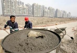 华新水泥调整回购方案回购总额上调为6.1亿元