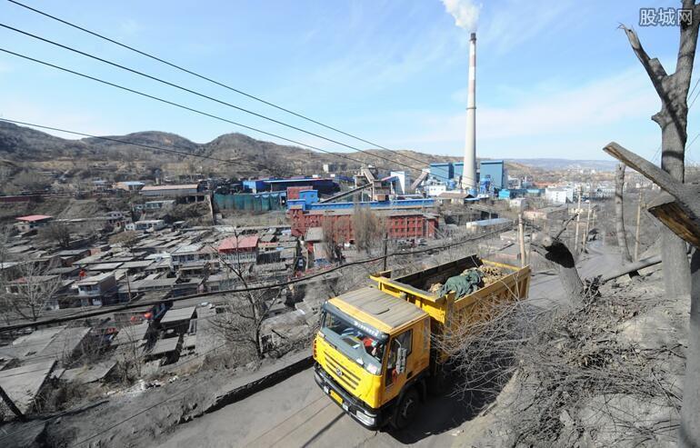 煤炭概念股早盘异动