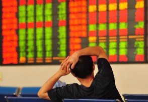 雄安新区概念股午后拉升京汉股份等个股纷纷上涨