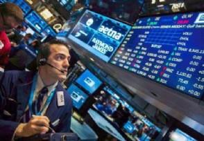 美股市近期显著上涨投资者情绪较为复杂