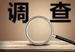 隐瞒实控人或持股比例国盛金控大股东遭立案调查