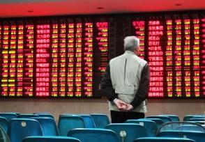 北向资金两日净流入超百亿元 获加仓个股强于大盘
