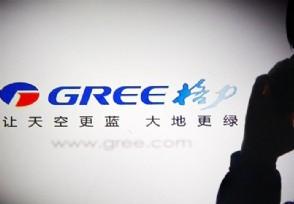 格力电器副总裁望靖东辞职 公司股价下挫超过1%
