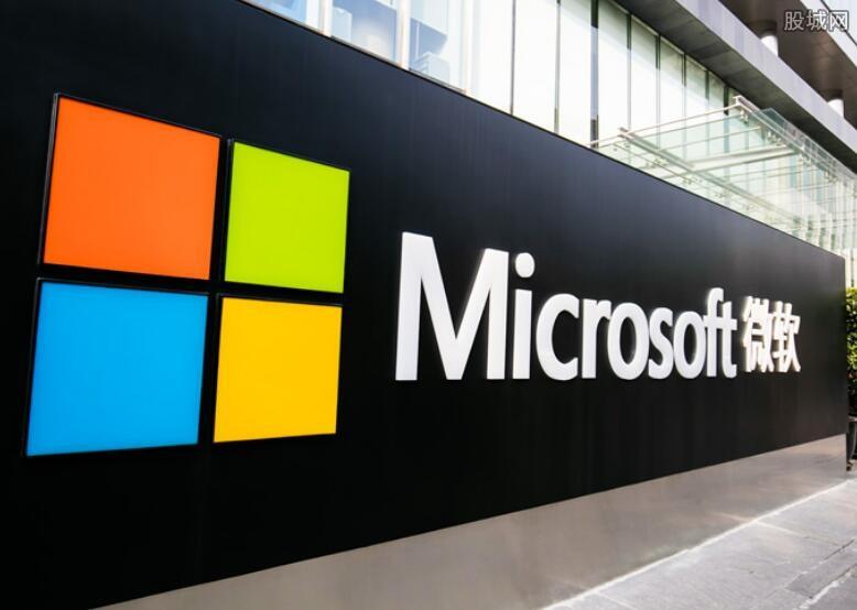 微软将停止Office对IE浏览器支持 其股价如何