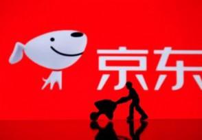 京东市值突破8000亿港元 公司股价应声而涨