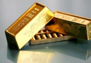 黄金板块早盘全线回调 赤峰黄金股价下挫超4%