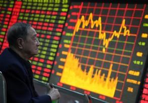 市场高标持续下杀之下 仍需防范风险