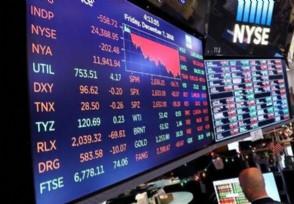 中概股收盘涨跌各异 道指成分股微软涨2.3%