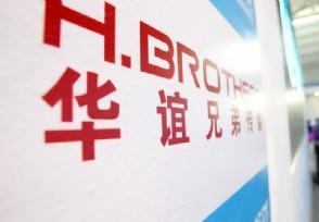八佰点映票房破2亿 华谊兄弟股价午后大涨超8%
