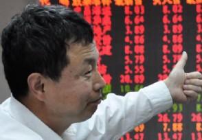 上海自由贸易港概念股拉升 嘉诚国际等个股纷纷上涨