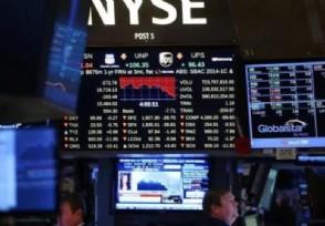 美标普指数突破3400点 科技股保持涨势
