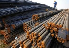 钢铁股早盘持续活跃 华菱钢铁股价上涨逾9%