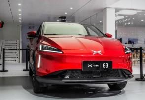 上市首日涨幅逾40% 小鹏汽车市值超150亿美元