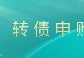 景兴转债今日申购 转股价格为:3.40元