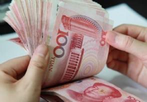 人民币升值概念股走强 晨鸣纸业等个股纷纷上涨