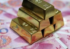 现货黄金怎样抄底 这些交易技巧投资者要了解