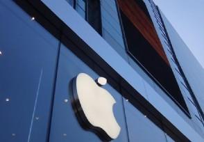 美股周一尾盘涨跌不一苹果自宣布拆股涨近30%
