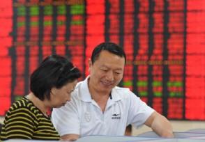 险资表示:市场可能再度迎来增量资金流入
