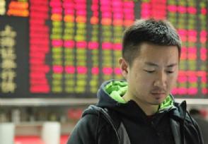 种业概念股早盘大跌 登海种业股价下挫逾7%