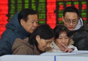 页岩气概念股午后拉升 恒泰艾普股价暴涨超19%