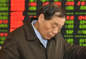 股市未来趋势怎么样股市的走势是看涨还是看跌?