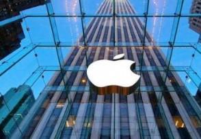 苹果股价大跌8%  单日市值蒸发1800亿美元
