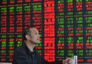 股市恐慌情绪特别严重 越是这样越要大胆干