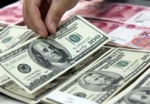 人民币升值概念股走强 合兴包装股价上涨逾6%