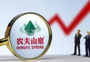 农夫山泉创始人成中国首富 公司上市首日高开超86%