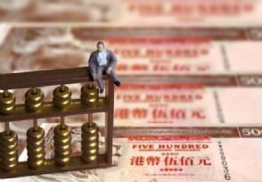 百胜中国二次上市跌破发行价 市值逾1700亿港元