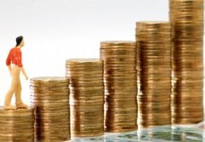温州银行实施增资扩股 发行数量不超23.73亿股