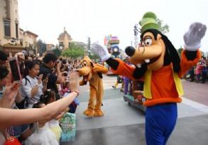 迪士尼概念股午后拉升 开能健康股价上涨逾16%