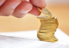 通过发行股份及现金支付 ST步森拟控股微动天下