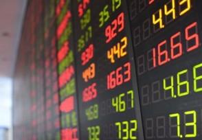 长春高新午后突然跌停 目前市值约1500亿元